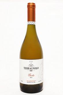 Imagem - Terragnolo Vinho Chardonnay Greda 750ml  - TR008
