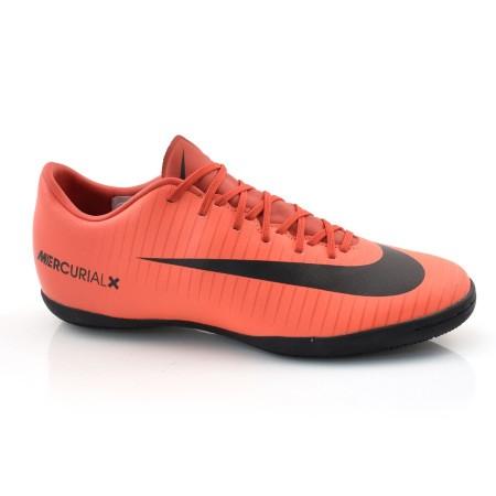 Chuteira Indoor Nike Mercurial