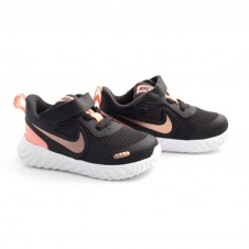 Imagem - Tenis Infantil Nike Revolution cód: 0000041320082