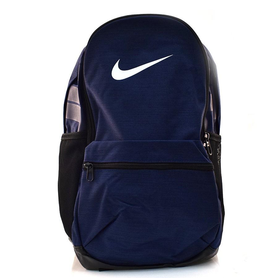 b7fe012fc Mochila Nike Brasilia MARINHO/BRANCO Com o Melhor Preço na Vizzent