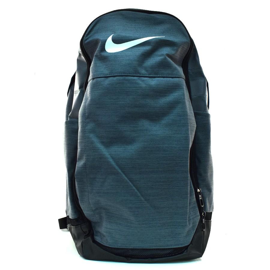 2e0fd6685 Mochila Nike Brasilia PRETO/BRANCO/CINZA Com o Melhor Preço na Vizzent